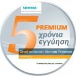 Siemens Premium