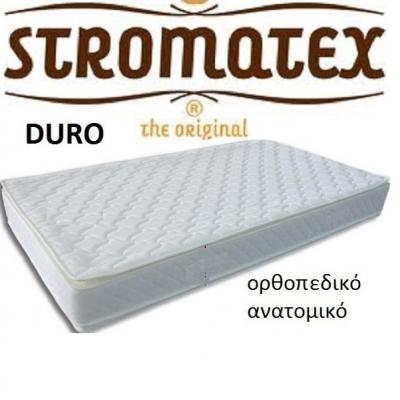 Stromatex Στρώμα Duro 100X200