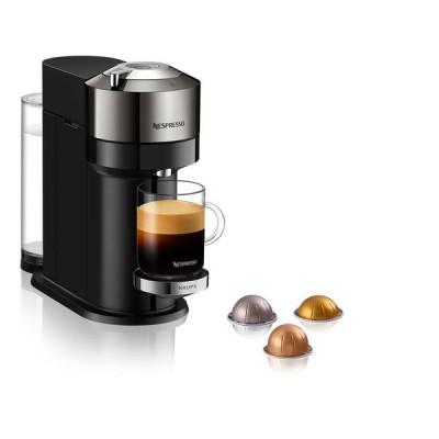 Krups Nespresso Vertuo Next Ασημί XN910CS