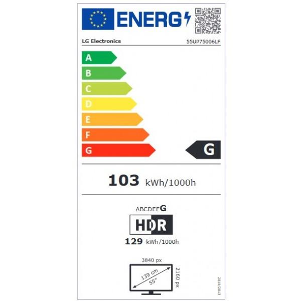 """LG 55UP75006LF Smart TV 4K UHD 55"""" Τηλεοράσεις"""