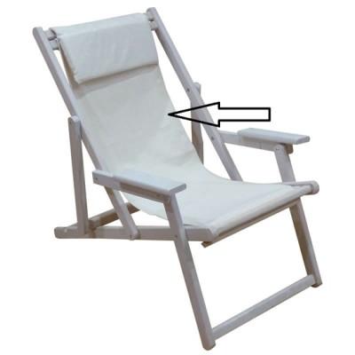ZGR Ύφασμα Εκρού με μαξιλάρι για σεζλόνγκ 63.0269